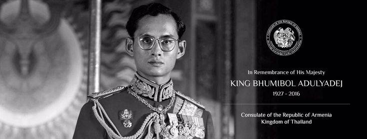 Condolences Letter to the Royal Thai Government on the passing away of His Majesty King Bhumibol