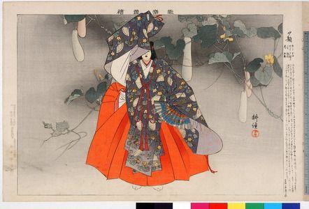 Tsukioka Kogyo: 「能楽図絵」「夕顔」