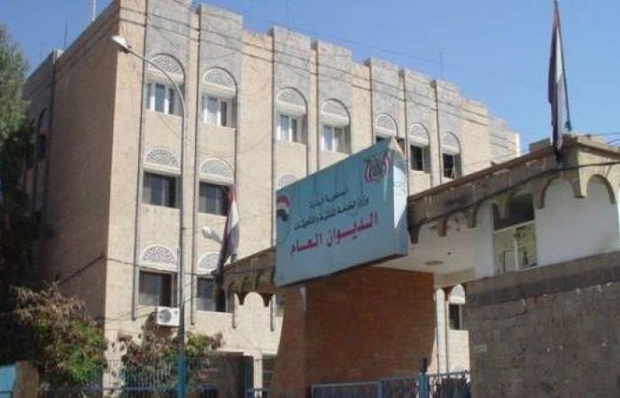 تحدد أوقات الدوام الرسمي في المرافق الحكومية خلال شهر رمضان Multi Story Building Street View Building