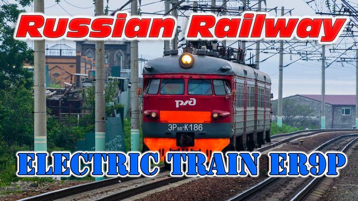 Full HD | Электропоезд ЭР9П в Надеждинск