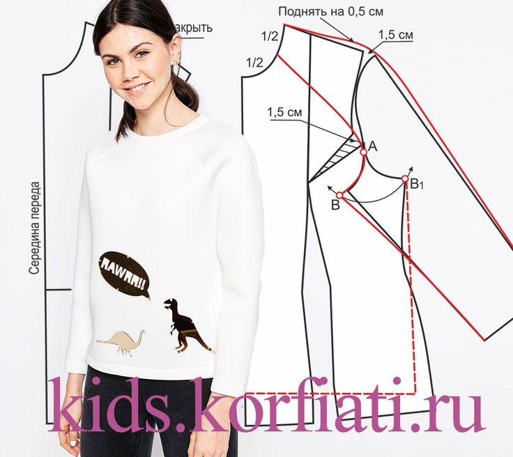 Выкройка свитшота для девочки. Свитшот - самая популярная одежда среди молодежи. И помимо того, что он теплый и удобный в носке, свитшот стремительно...