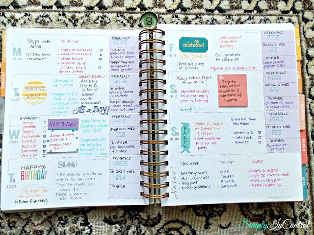 Inkwell Press Planner Review!  http://simply-in-control.blogspot.com