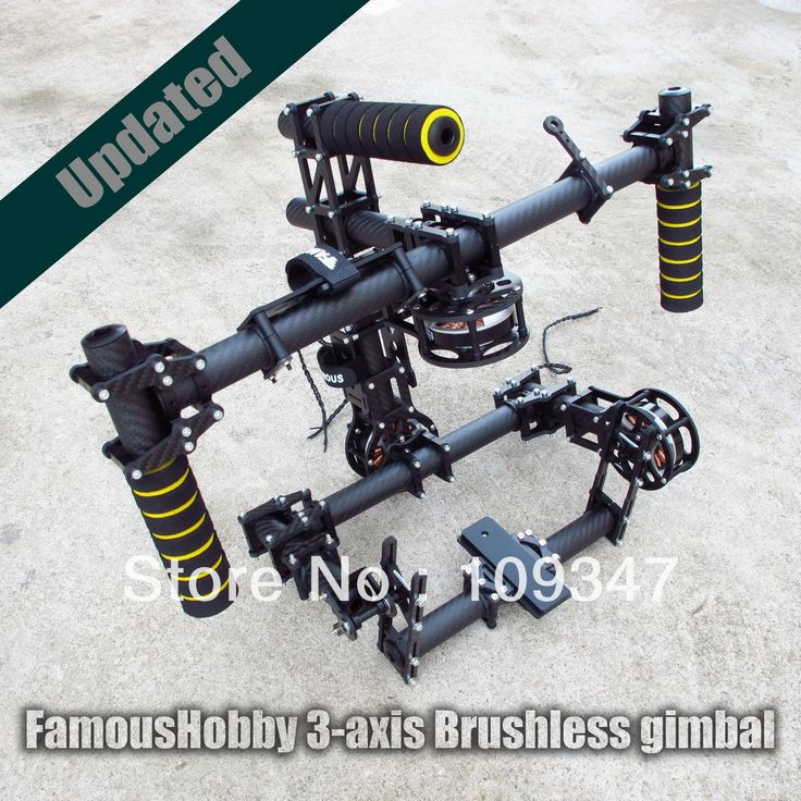 BG001 PRE Order  FamousHobby DSLR 3 Axis Brushless Gimbal/handle camera gimbal/Mount with new 180T motor-in RC Airplanes from Toys & Hobbies on Aliexpress.com