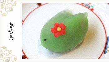 中西与三郎:春告鳥 Bush Warbler(Spring-announcing bird)