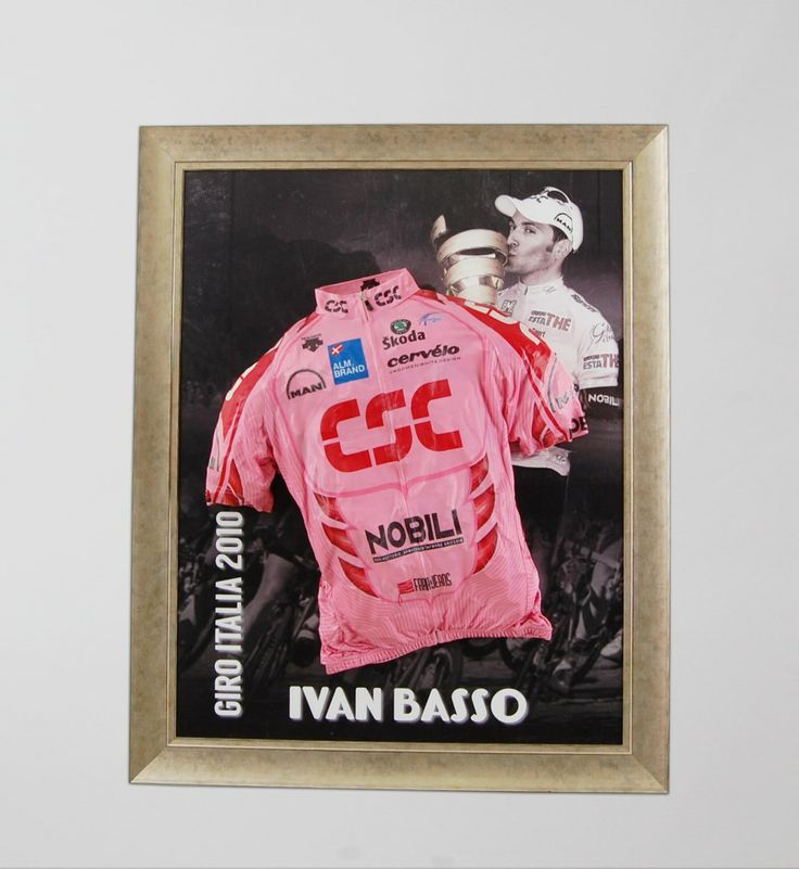 Maillot Ivan Basso_2 | Irrepetibles
