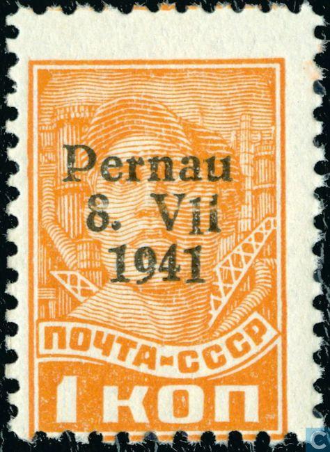 1941- German Reich - Occupation of Estonia (1941-1944) - Pernau (type II)