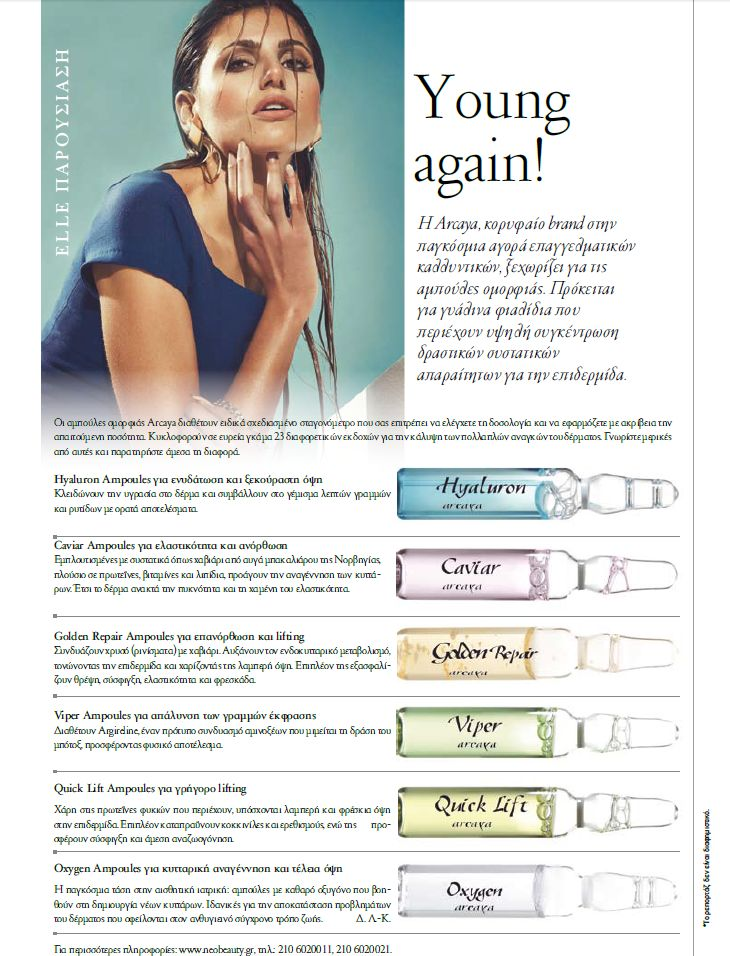 #Young again with #Arcaya #skincare.