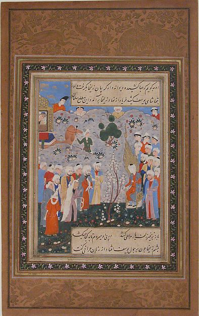 """""""Zulaykha Bidding for Yusuf in the Slave Market in Egypt"""", Folio from Yusuf and Zulaykha Date: second half 16th century Geography: Iran, Shiraz"""