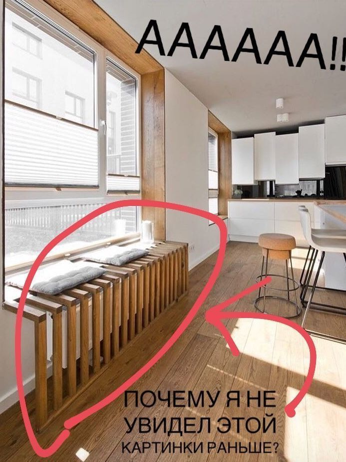 Raumteiler Ideen und Raumaufteilung als Dekorationselement ~ Art Home Desi