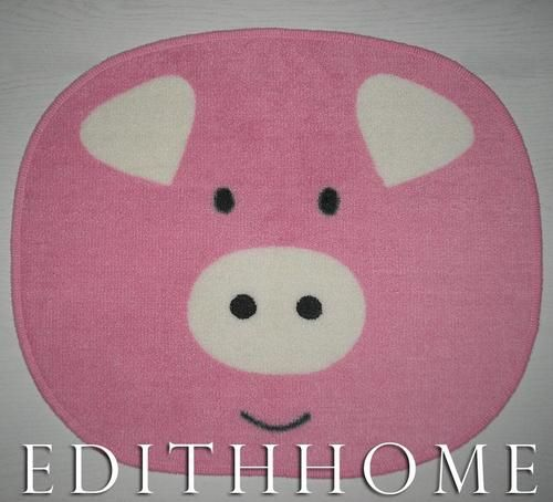 Pig Animal Lovely Carpet Piggy Rug for Bathroom Sleeping Room Free Shipping | eBay