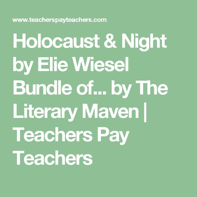 """elie wiesel s night journal entry Luck is on wiesel's side""""i am too old, my son,"""" he answered """"too old to start a new life too old to start from scratch in some distant land"""" (9)this."""