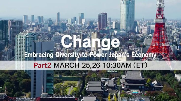 Japan is embracing diversity to power its economy. Tune in to Bloomberg Television this weekend to learn more: https://www.bloomberg.com/ad/pmo/intro  March 25  North America: 10:30 am (EST) Europe: 2:30 pm (GMT) / 3:30 pm (CET)  March 26 (rebroadcast) North America: 10:30 am (EST) Europe: 3:30 pm (BST) / 4:30 pm (CEST)  #EmbraceTomorrow