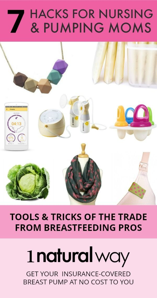 Hack Your Way To Successful Breastfeeding Tools Tricks Of The Trade From Breastfeeding Pros In 2020 Breastfeeding Breastfeeding Tips Pumping Moms