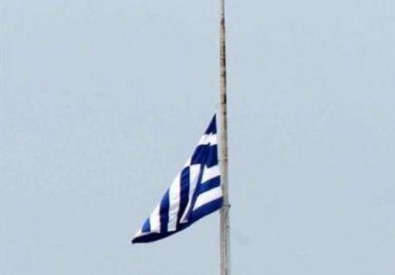 Τριήμερο πένθος στις ένοπλες δυνάμεις για τον χαμό των 3 χειριστών -