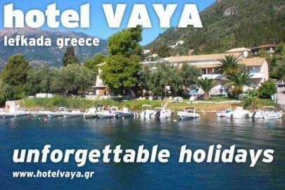 haradiatika lefkada: Αύριο αρχίζει το διήμερο πάρτυ της Κατερίνας Ριμπο...