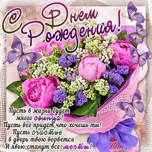 С днем рождения! | 515 фотографий | ВКонтакте | С днем ...