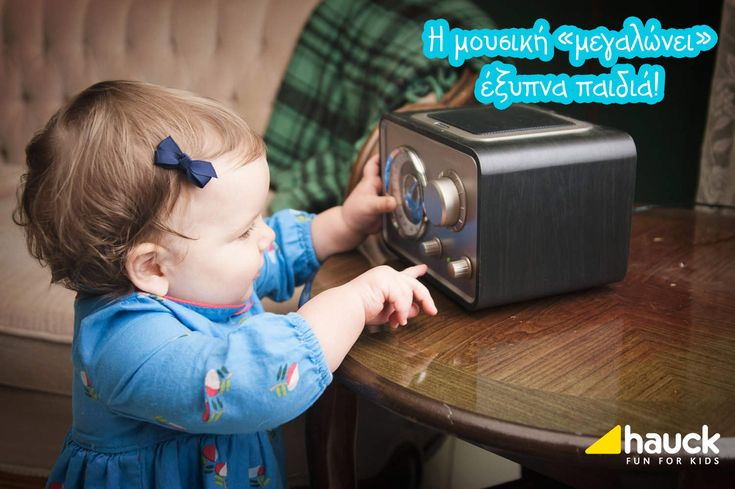 Let the music play! #baby #music #HauckFunForKidsGreece #hauck