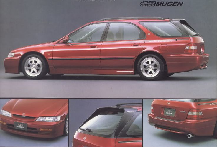 Wagon spoiler? [Archive] - CB7Tuner Forums