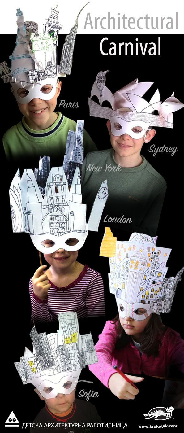 Architecture Carnival for Kids   Great carnival idea of Kids' Architecture…