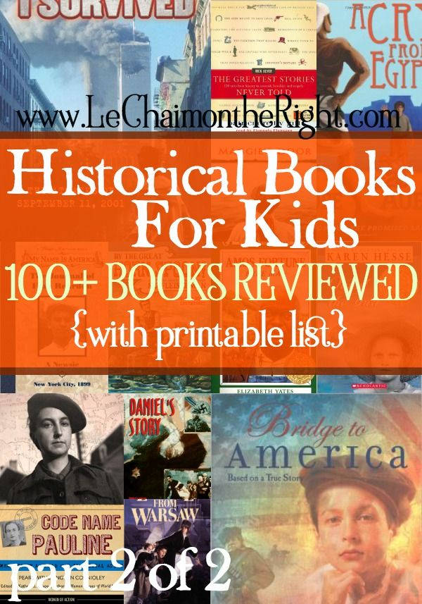 historical fiction for children Connecting people with the world of ideas and information.