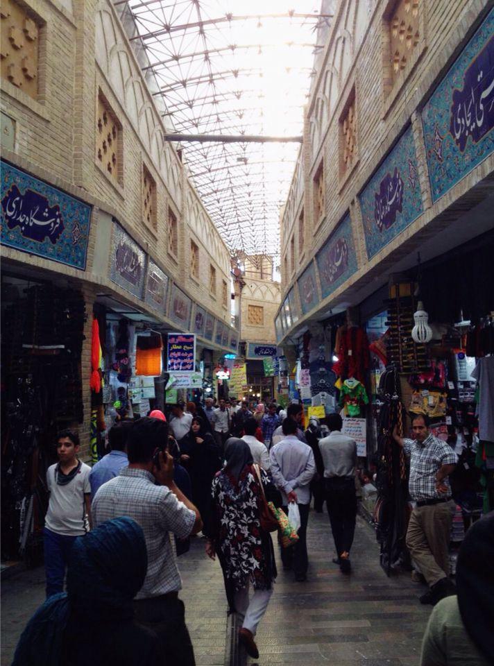 Iran/tehran/tajrish/bezar/people