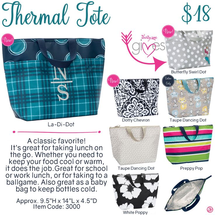 Thermal Tote by Thirty-One. Fall/Winter 2016. Click to order. Join my VIP Facebook Page at https://www.facebook.com/groups/1603655576518592/
