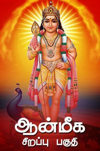 Astrology, Latest Astrology, Tamil Astrology, Dinakaran Astrology, Rasi Palan, Chinese Astrology, Love Astrology, Free Daily Astrology, Weekly Horoscopes, Monthly Horoscopes