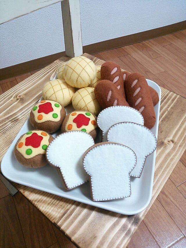 フェルトままごと★選べるパン3こ