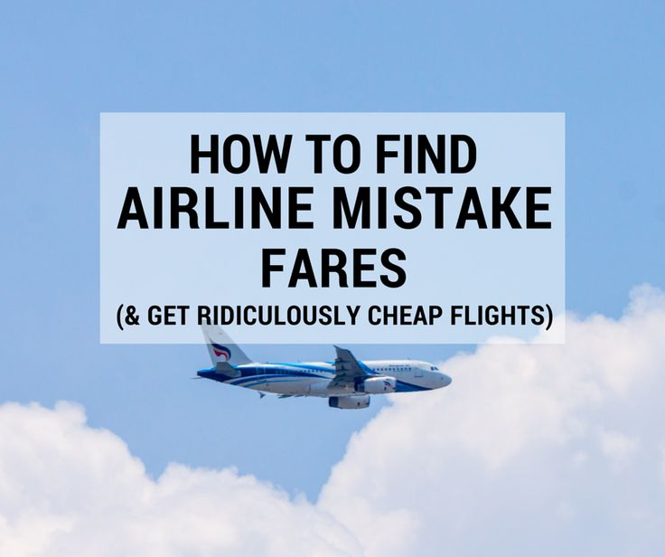 Airline mistake/error fares occur when an airline makes a pricing mistake. Luckily, these error fares are easier to find than you think. Here's how!