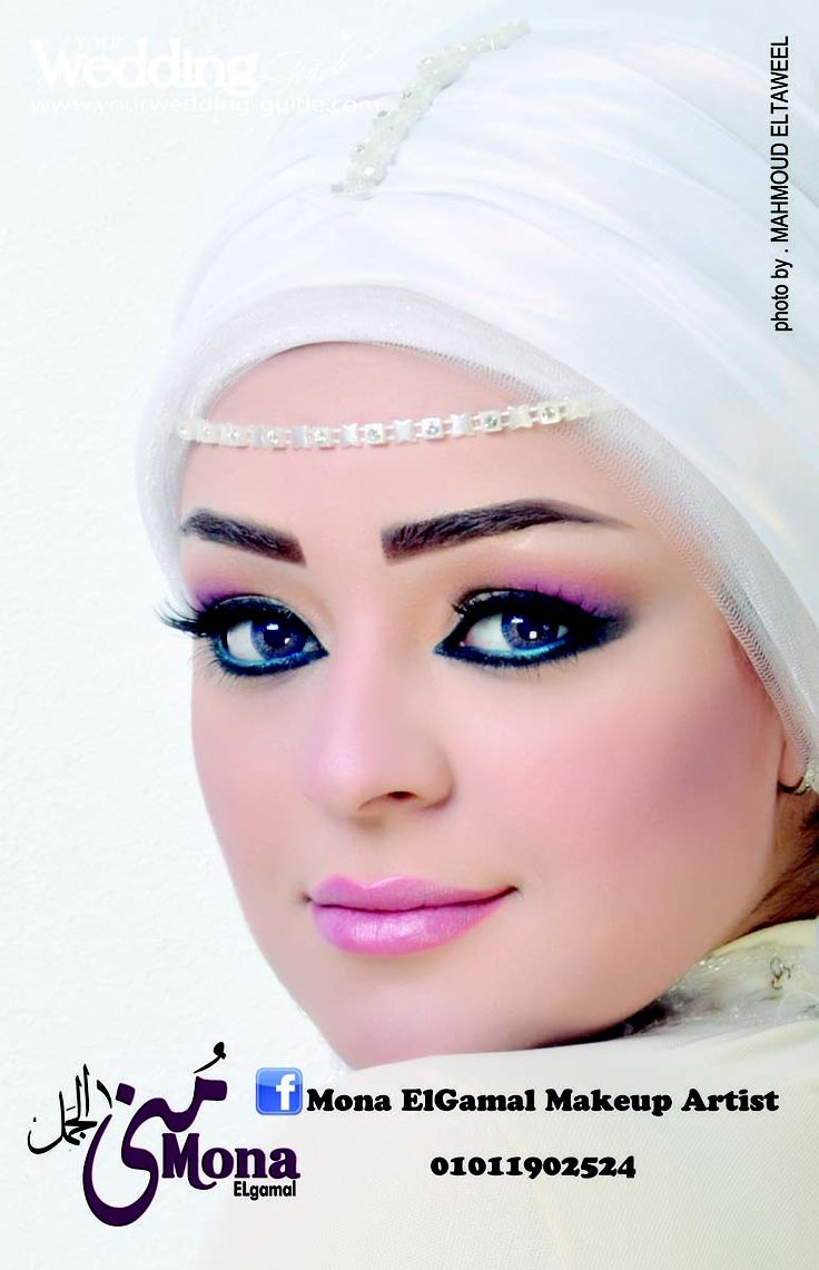 29 Best Mona Elgamal Makeup Artist Images