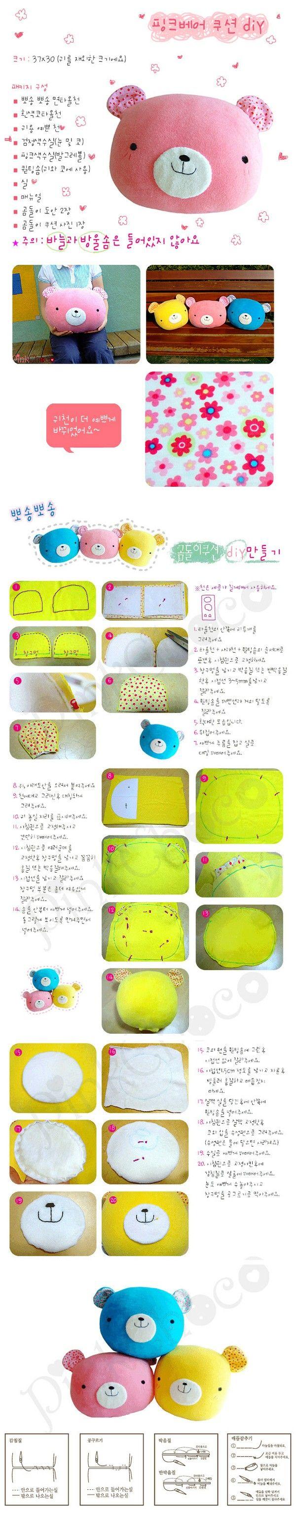 可爱韩国大抱枕熊 有教程, Cute Critter Pillow, Cushion , How to Make a Toy Animal Plushie Tutorial Plushies Tutorial , Animal Plushies, Softies & Furries Arts and Crafts, Diy Projects, Sewing Template , animals, plush, soft, toy, pattern, template, sewing, diy , crafts, kawaii, cute, sew, pattern, critter bear