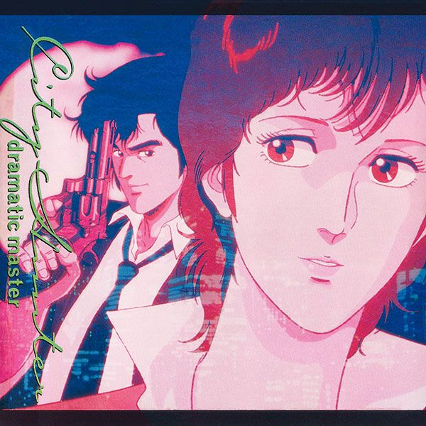 1000+ Images About City Hunter On Pinterest