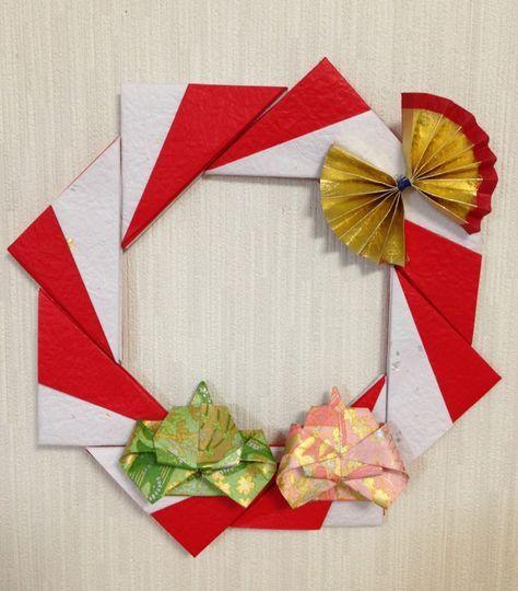 クリスマス 折り紙 折り紙 ひな祭り : nl.pinterest.com