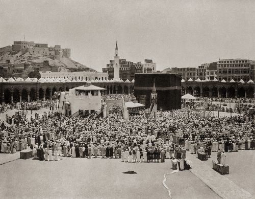 Prayer around the Holy Ka'bah 1889 by Hurgronje