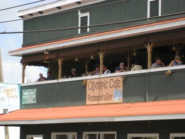 Olympic Cafe Poipu Happy Hour