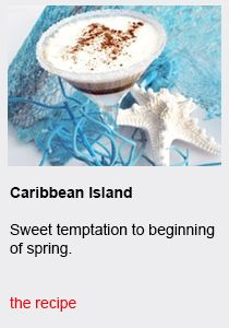 Caribbean Island - Συνταγές Καφέ