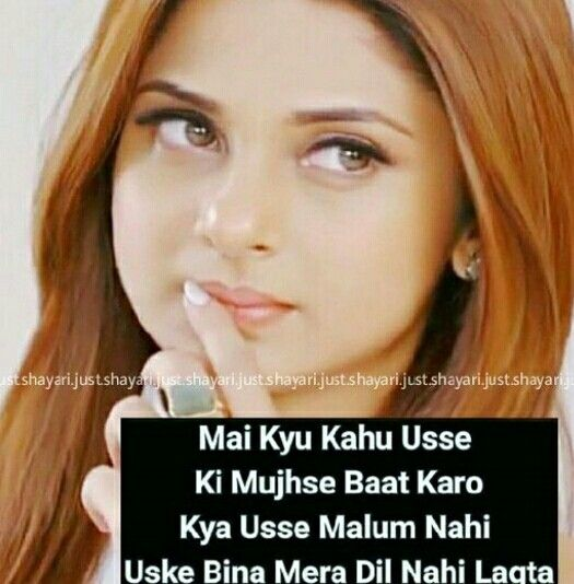 535 best sad images on Pinterest | Hindi quotes, Quote and ...