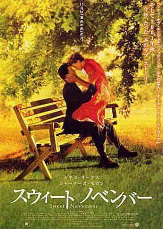 恋愛映画 - Google 検索