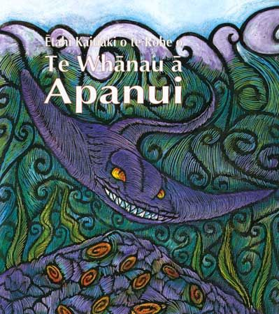 In the Te Whānau-ā-Apanui tribal area the whai (stingray) is seen as a kaitiaki (guardian), which protects the areas where shellfish are harvested.