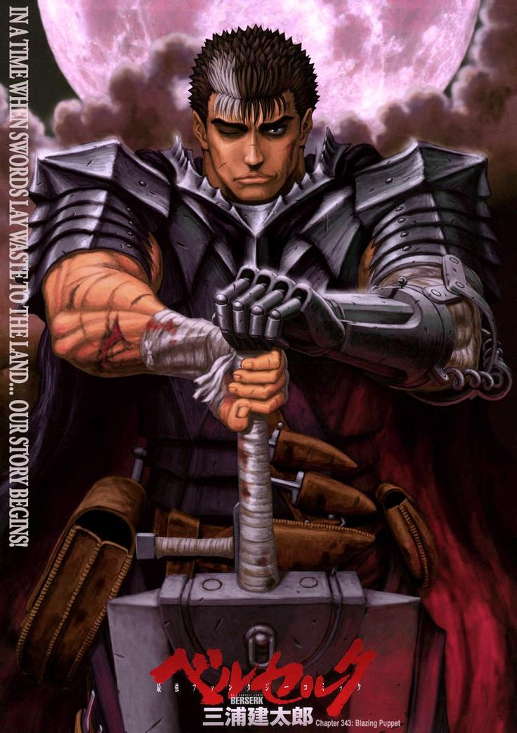 Read manga Berserk Chapter 343 online in high quality