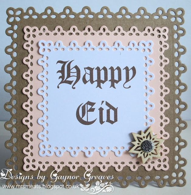 Handmade Eid Wishes, Eid Mubarak Greetings, Eid Messages, Eid Quotes for Eid Mubarak Cards.