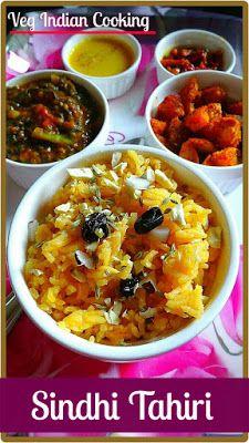 HOW TO MAKE SINDHI TAHIRI, SINDHI AUTHENTIC RECIPE - TAAHIRI, JAGGERY RICE, GUR KE CHAWAL, GUR JI TAAHERI, MEETHE GUR WALAY CHAWAL, NEW YEAR RECIPE - TRADITIONAL AROMATIC SINDHI SWEET RICE.  Sindhi Tahiri - A Traditional, Aromatic, Authentic Sindhi Sweet Rice Recipe with step by step photos. #sindhifood #Tahiri #sweettaheri #indianrecipes #indiancuisine #sindhi #sindhirecipes