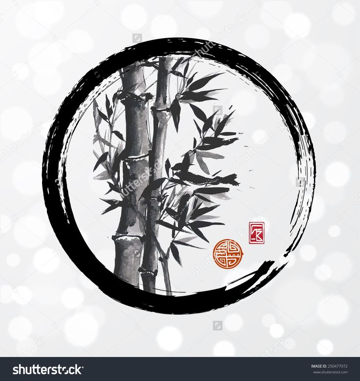 stock-vector-bamboo-trees-in-black-enso-circle-hand-drawn-with-ink-in-traditional-japanese-style-sumi-e-on-white-250477972.jpg (1500×1586)