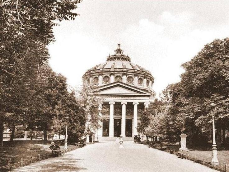 Bucuresti - Ateneul - antebelica