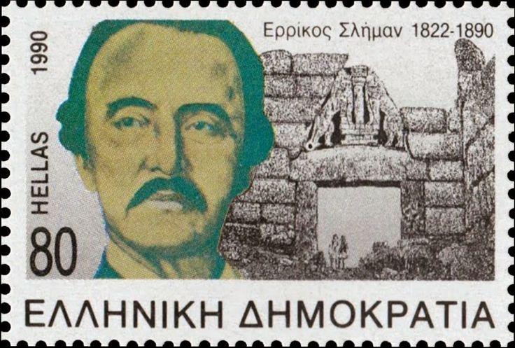 1990 Έκδοση 100 χρόνια από το θάνατο του Ερρίκου Σλήμαν. - Ερρίκος Σλήμαν (1822-1890)