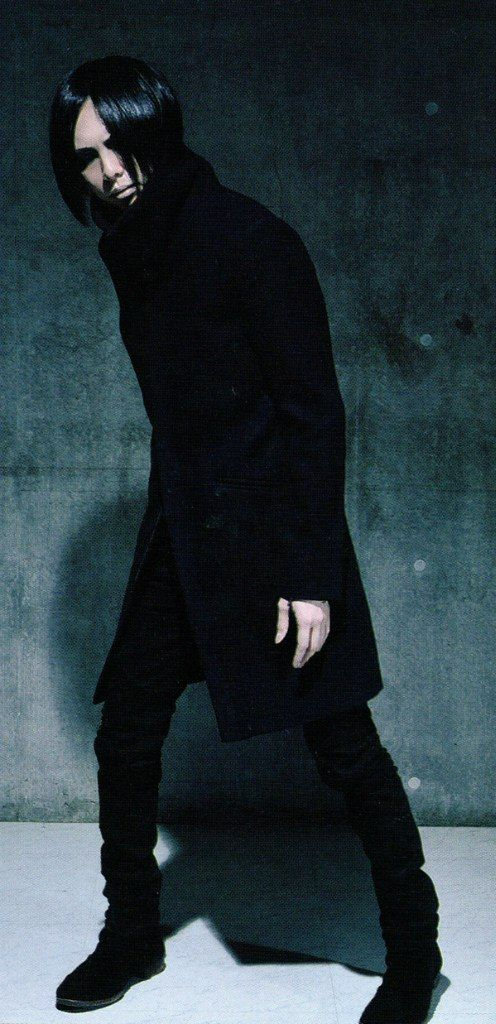 Yusuke [悠介] - Guitar