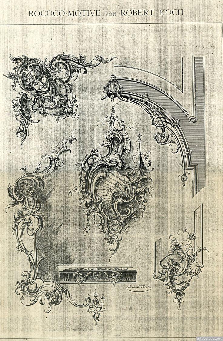 1 | Орнаменты в стиле рококо высокого качества | ARTeveryday.org