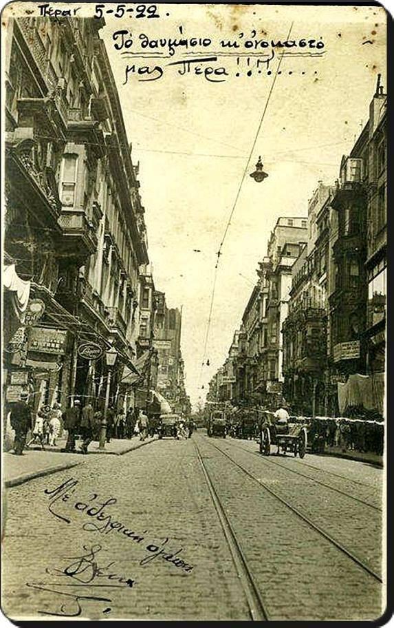 Beyoğlu - 1922 (Cadde-i Kebir) pic.twitter.com/GNjjJLoAvp