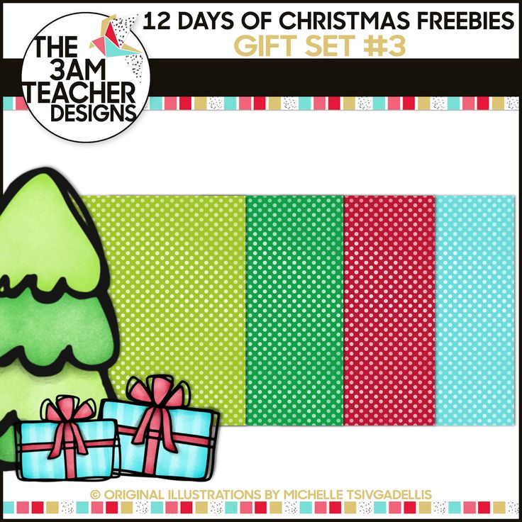12 Days of Christmas Freebies: Free Holiday Clipart Day #3 from The 3AM Teacher!! This is the 3rd FREE holiday set. I hope you enjoy your gift!