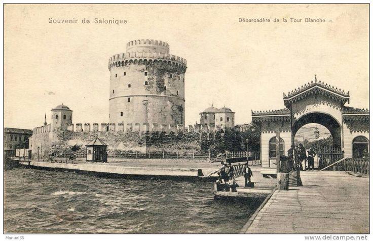 Salonique/thessalonique